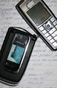 Aktuality - V Bystřici přes mobil, v Novém Městě písemně